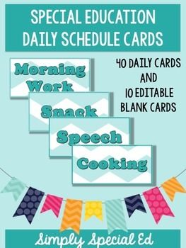 Special Education Daily Schedule Cards ---> Perfect for a pocket chart schedule!  40 Daily Schedule Cards (Chevron) 10 Blank Cards editable Aqua / teal / mint chevron  Perfect for special education students with Autism or developmental disabilities OR General Education Classrooms with busy schedules