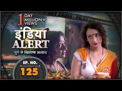 India Alert    Episode 125    Janlewa Husn ( जानलेवा