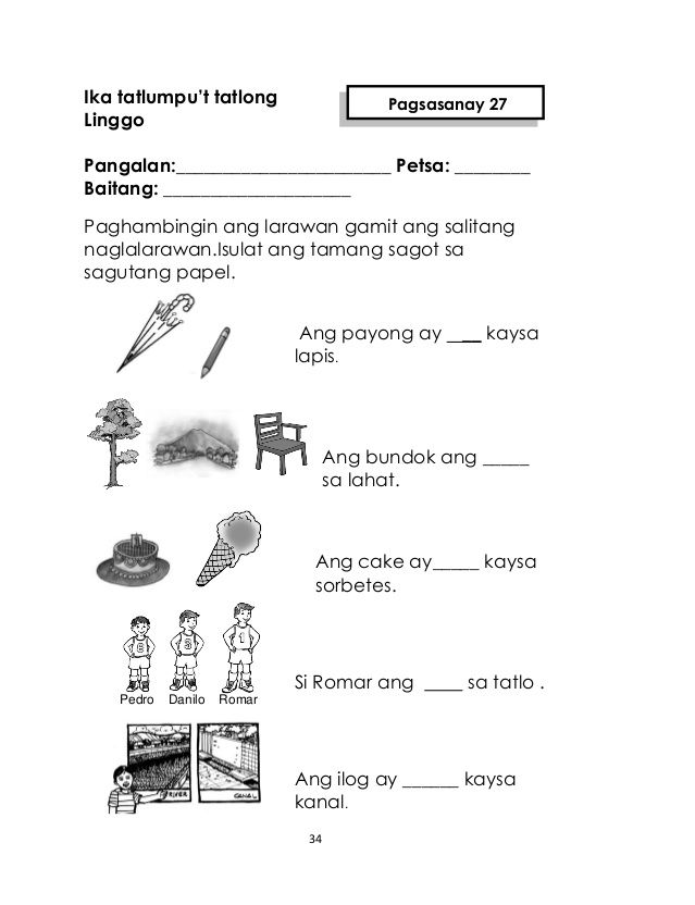 Filipino 3 Worksheet Magkatugma