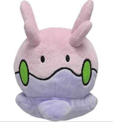 """Goomy Pokemon Sanei Series 5"""" Plush Toy"""