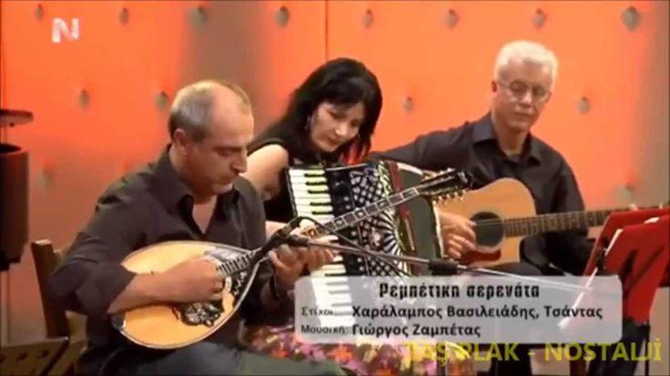 Ρεμπέτες (Rembetika) - Μόνο τα τραγούδι - Πάντα ν' ανταμώνουμε-21/6/2014