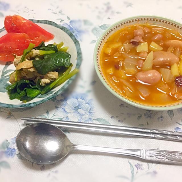 ダイエット中なのでお肉の代わりに栄養のあるお豆と小松菜の料理を作りました。 - 6件のもぐもぐ - お豆のトマトスープと小松菜の油揚げ煮 by greenpeas