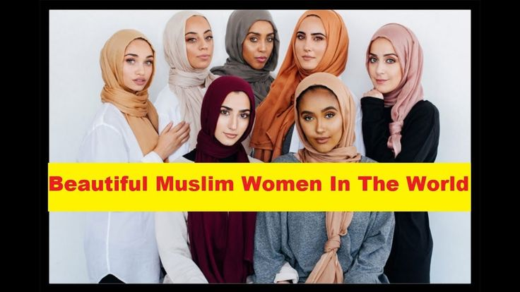 Top 10 Most Beautiful Muslim Women In The World