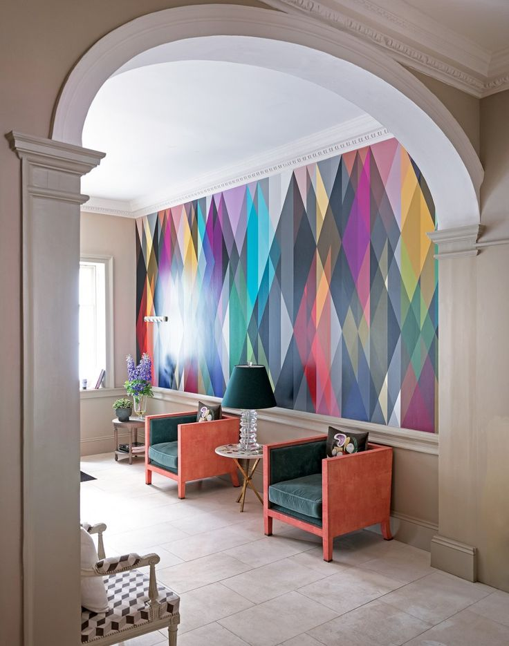 Neutral Modern Hallway with Multicoloured Graphic Wallpaper