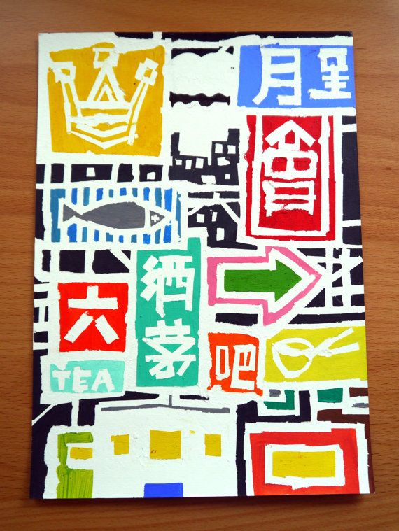 Neon Hong Kong by cheism on Etsy, $75.00
