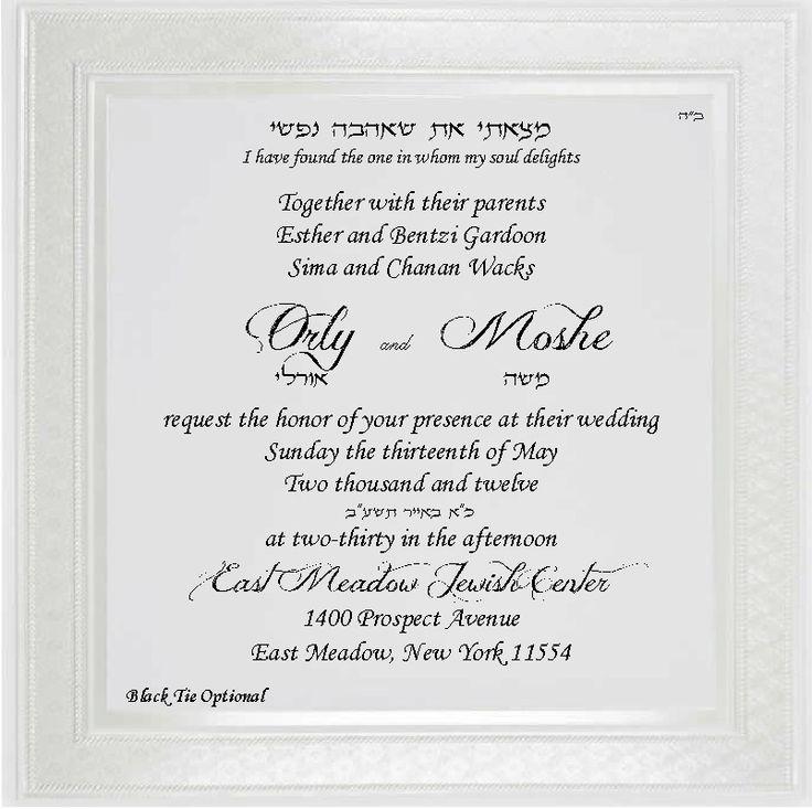 10 best Jewish Wedding Invitations images on Pinterest | Jewish ...