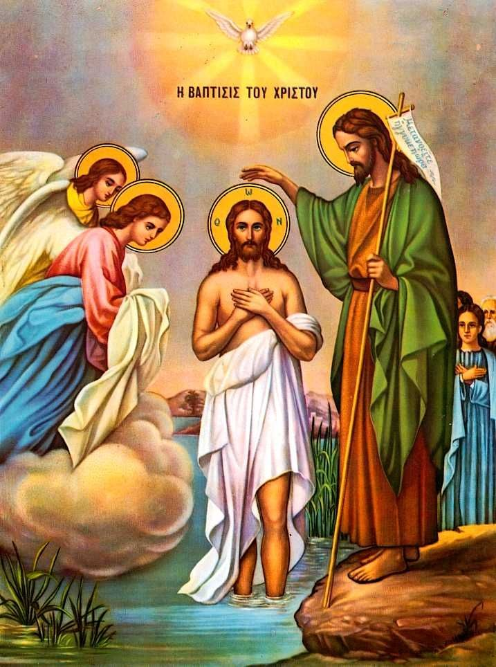 Icoana Botezului Domnului Iisus Hristos