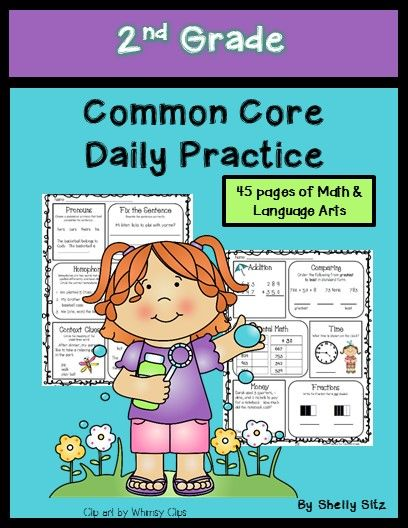 homework learning from practice download