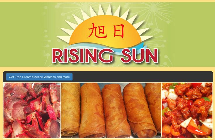Rising Sun Chinese Restaurant Foothill Ranch, CA Free item available