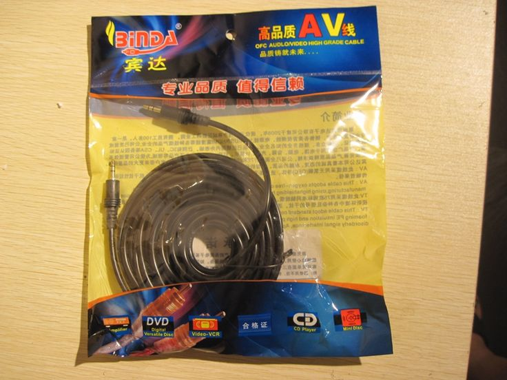==> [Free Shipping] Buy Best 10pcs 3.5mm Male to Male Audio Cable Flat Car Stereo Aux Audio Cable for Mobile Phone MP3 MP4 Tablet PC 1.5M 3M Online with LOWEST Price   32704154092