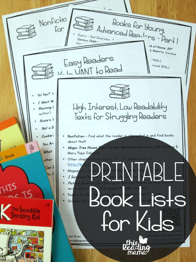 Printable Book Lists for Kids - This Reading Mama