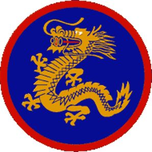 Chunichi Dragons Primary Logo (1954) - A gold dragon on a blue and red circle