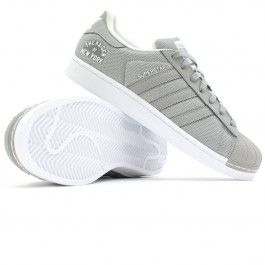 Adidas Originals Superstar Beckenbauer Pack Grey S77767