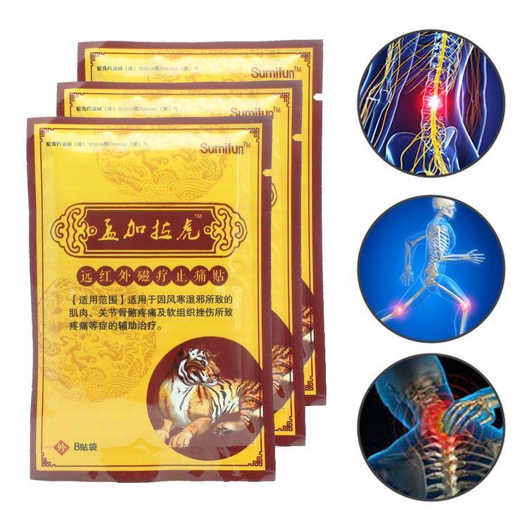 160Pcs Chinese Medical Pain Relief Patch Ache Relief Frozen Shoulder plasters Health Care Massage Meridians Paste Massage K00220