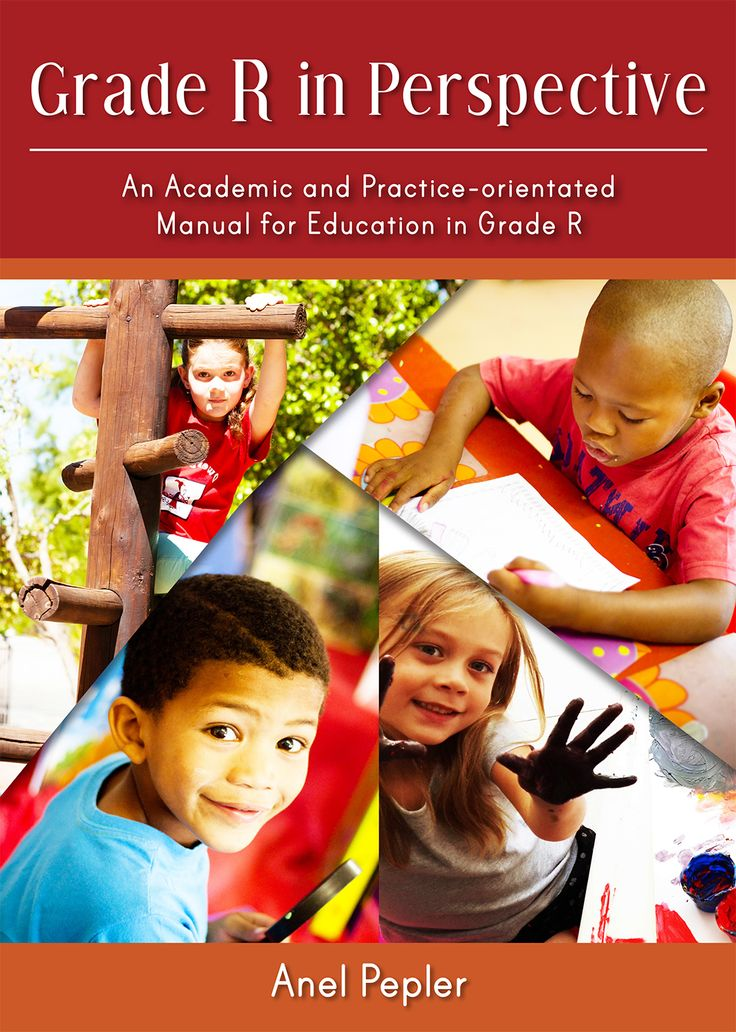 Grade R in Perspective is a structured academic guide for students, educators and practitioners in the field of early child development. It is compiled according to the Curriculum and Assessment Policy Declaration (CAPS) of the National Department of Education 2011 and presents the latest tendencies of international sources.