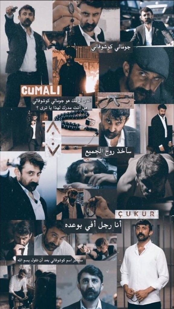 Pin by Alyaa on Celebrities in 2019 | Turkish actors