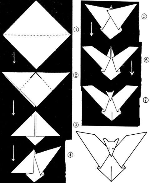 paper bat crafts | Bat & Vampire Crafts for Kids : Making Halloween Bats & Vampires with ...