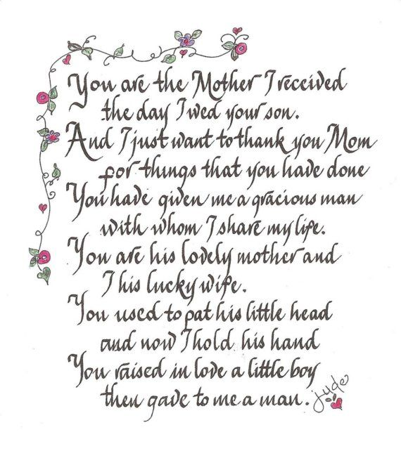 Items Similar To Handscribed Calligraphy Loving Poem For Mothers In Law On Etsy