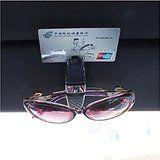 Deals week Iuhan Fashion Car Auto Sun Visor Clip Holder For Reading Glasses Sunglasses Eyeglass Card Pen (Silver) sale