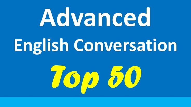TOP 50 ADVANCED LISTENING ENGLISH CONVERSATIONS to speak english fluently and confidently