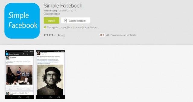 """""""Simple Facebook"""" - Aplikasi Android Untuk Buka FB Lebih Cepat - http://keponews.com/2014/11/simple-facebook-aplikasi-android-untuk-buka-fb-lebih-cepat/"""