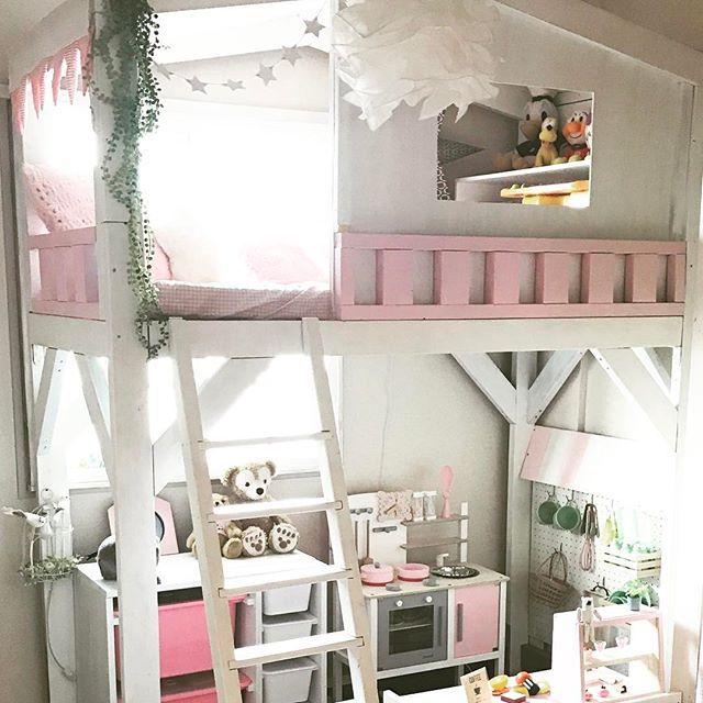 どーーしても納得いかなかった子供部屋をイメチェンするためにピンクの