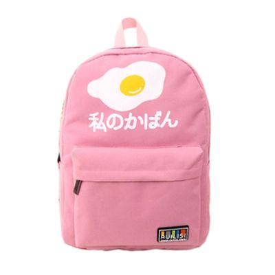 Pink fried egg backpack
