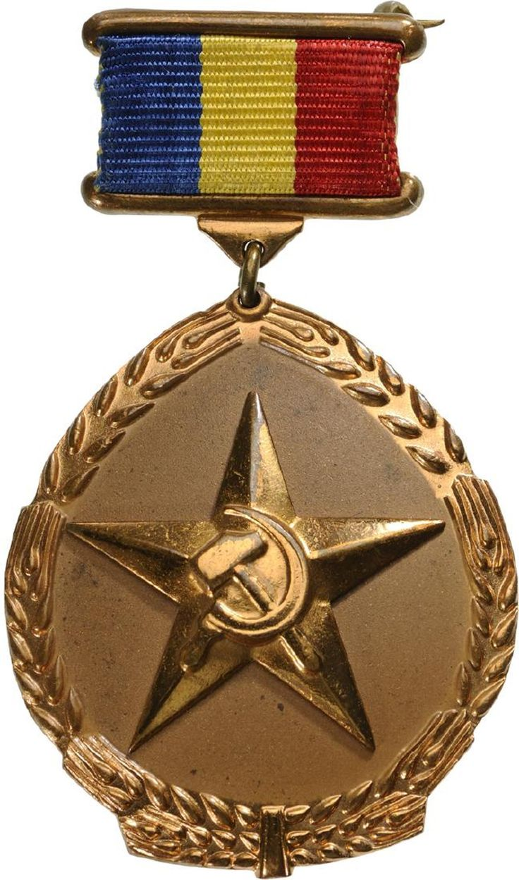 ROMANIA (RSR) - Order Hero of the New Agricultural Revolution,