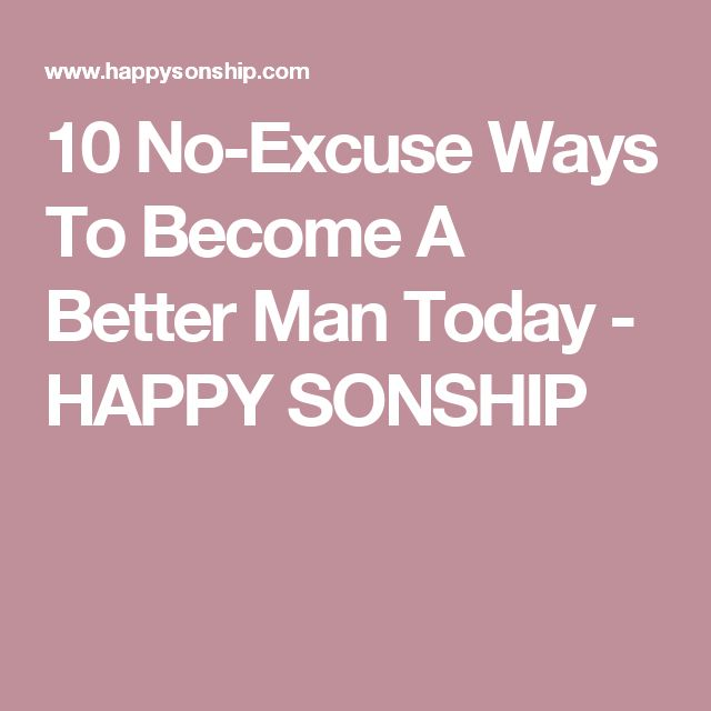 Famous Quotes About Excuses: 25+ Best Ideas About No Excuses On Pinterest