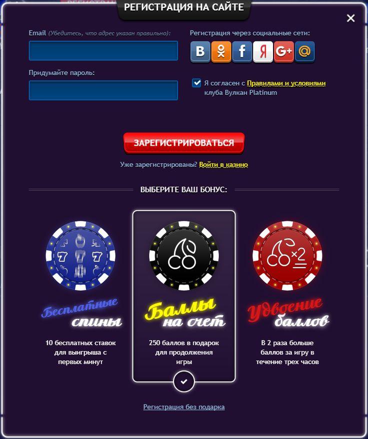 азино777 платинум официальный сайт