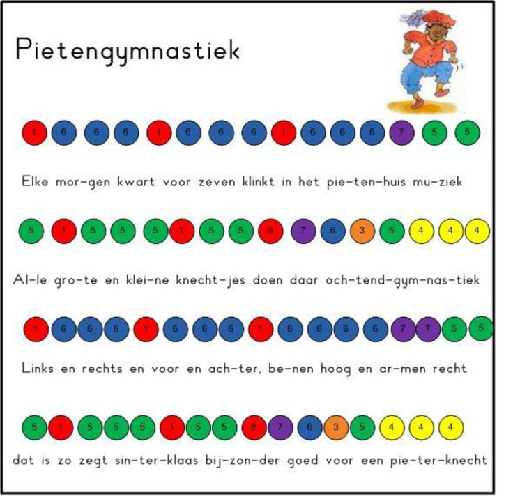 Liedje: Sinterklaas Pietengymnastiek