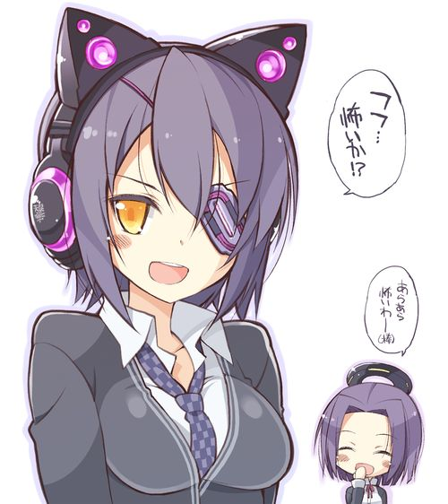 how to make cat ears for headphones