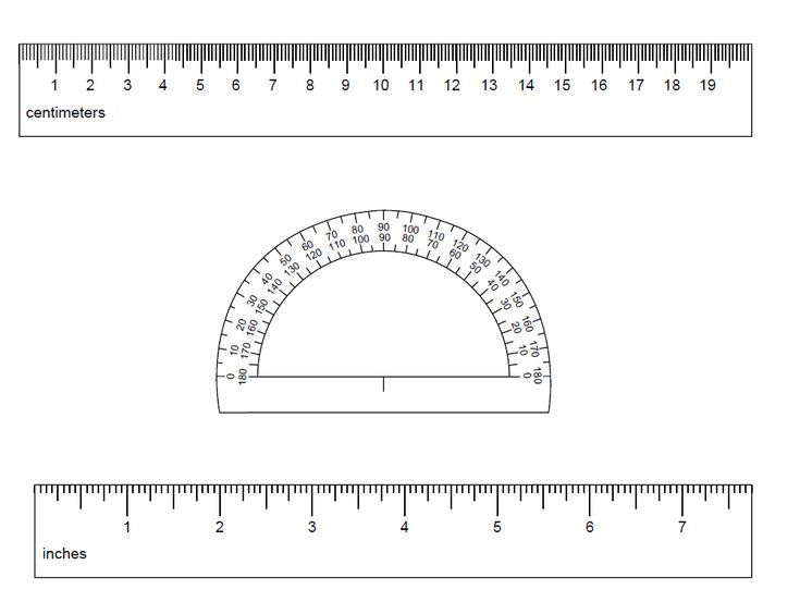 Here Are Some Printable Rulers When You Need One Fast Printable Ruler Free Printables Printables
