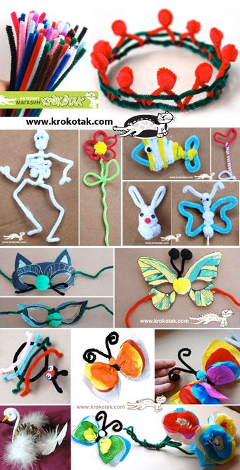 pipe cleaner craft instructions