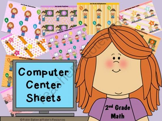 2nd grade math Computer Center Sheets SAMPLE from Robin's Resources on TeachersNotebook.com -  (4 pages)  - Computer Center Sheets allow you set up the computers in your classroom so that they direct your students to specific skill related websites. With these, there's less frustration for you and your stud