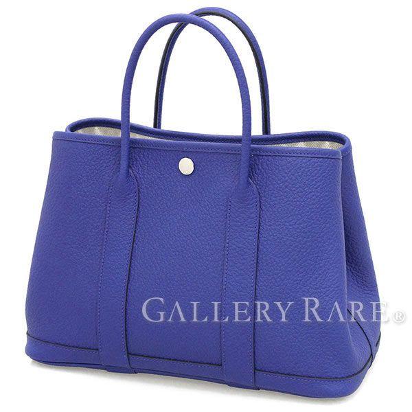 エルメス トートバッグ ガーデンパーティTPM ブルーエレクトリック×シルバー金具 ネゴンダ A刻印 HERMES Garden Party バッグ
