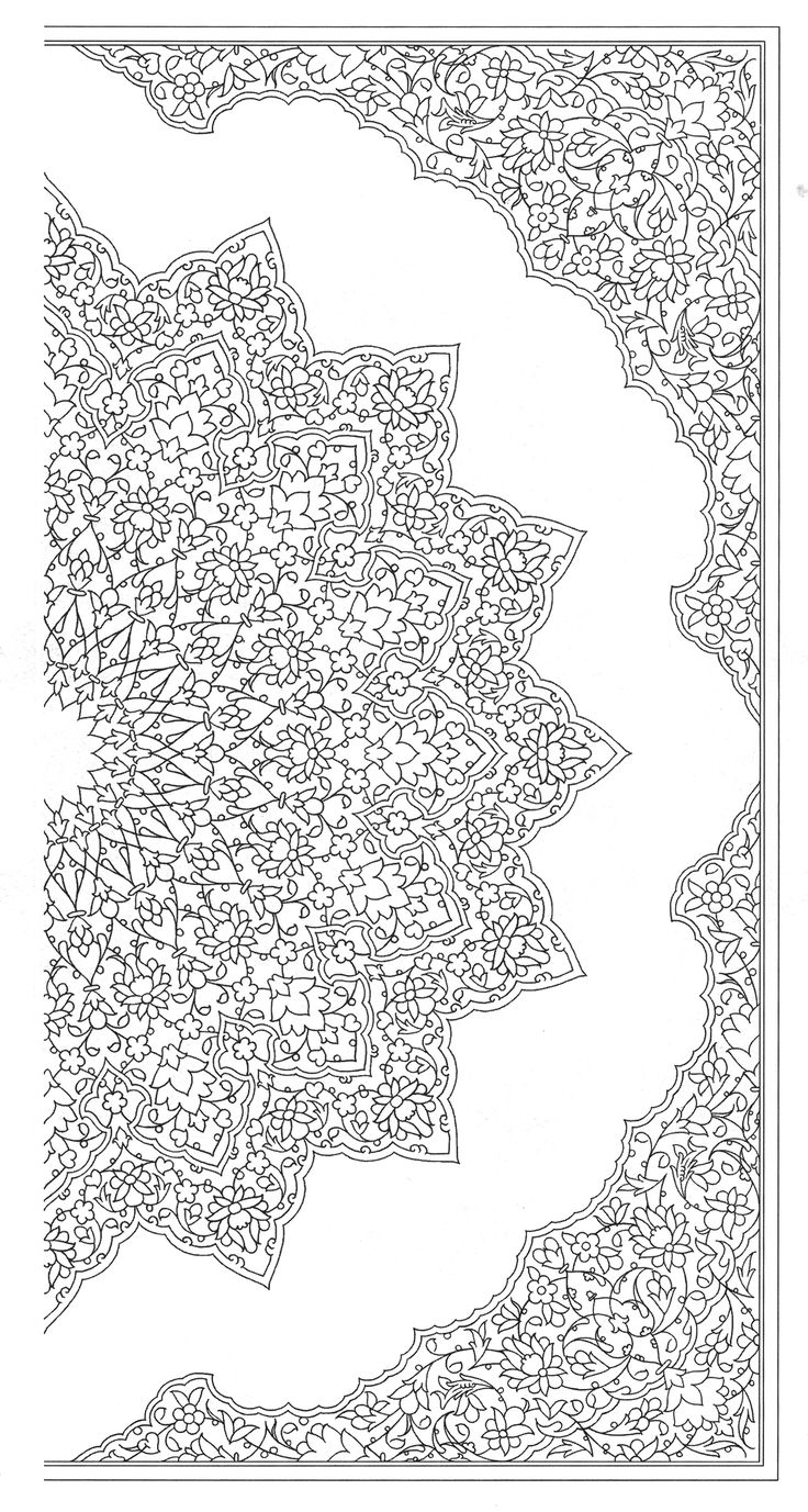 4-Floral Pattern (Khatai)