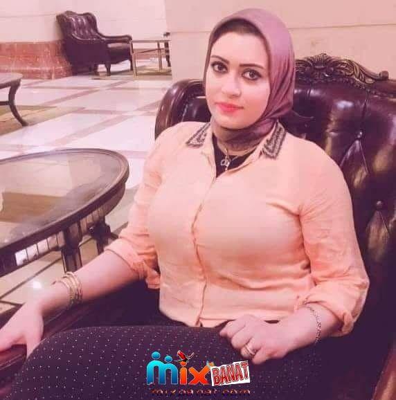 زواج مطلقات بنات مصر تعرف علي نورهان