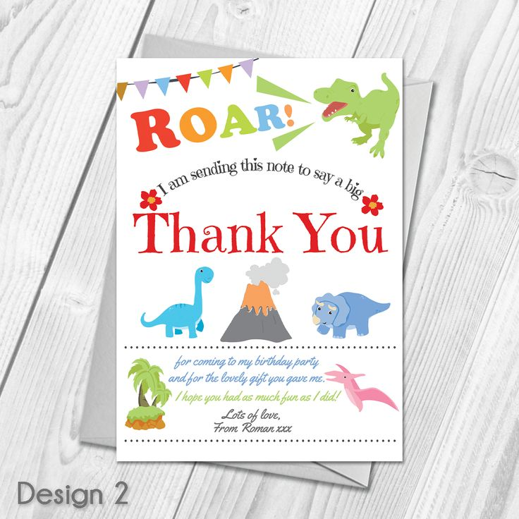 Personalised Dinosaur Thank You Cards | Childrens Kids Birthday Party Thank You |   Custom Made With Your Own Wording |   All orders include FREE UK 1st Class Royal Mail delivery