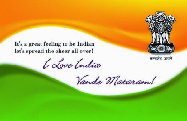 {Check} 70th Independence Day Quotes | Wishes | Messages | SMS in English & Hindi   70th Independence Day Quotes | Wishes | Messages | SMS in English & Hindi-   Every Indian is aware of the struggles that the freedom fighters have faced to make India an independent country. After years of struggle 15thAugust was the day when the entire country glorified the struggle of all the brave fighters who faced the atrocities of British rulers. Jawaharlal Nehru gave his very first speech after the…