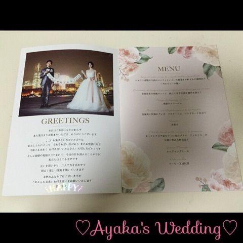 ♡book♡ の画像|nico☺︎nico blog