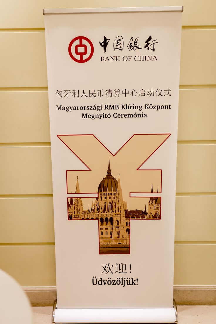 Bank of China roll up