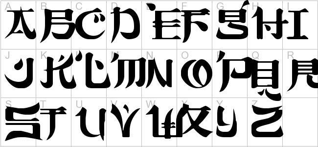 Japanese fonts  Luc Devroyes Home Page
