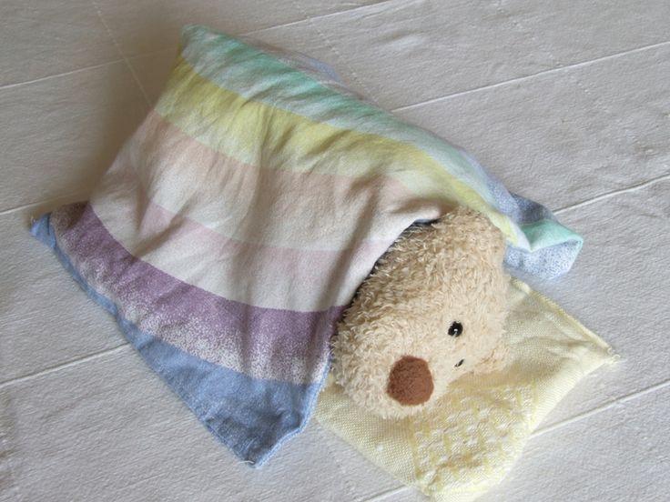 Die richtige Matratze für´s Babybett ?!  HIER LESEN: http://www.mamiweb.de/familie/die-richtige-matratze-fuer-das-babybett/1  #babybett #matratze #bett #baby #babys #ploetzlicherkindstot #kindstot #babyschlaf #einschlafen #gitterbett