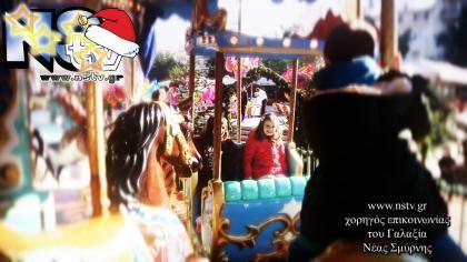 """Το Carousel κάνει """"γύρω γύρω όλοι"""" στην πλατεία της Νέας Σμύρνης   NStv"""
