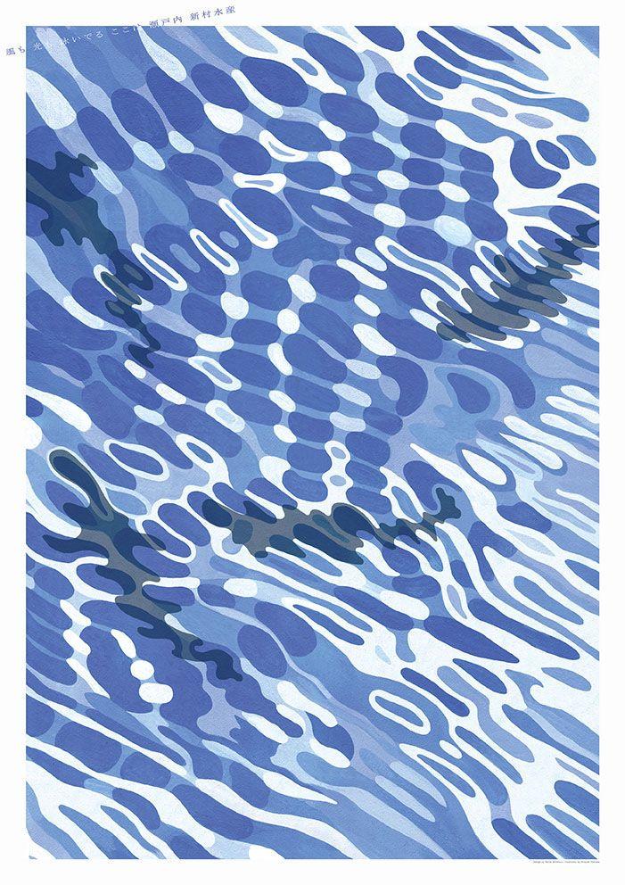Shinmura fisheries poster. water ripple & fish on Behance