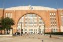 American Airlines Arena, Dallas