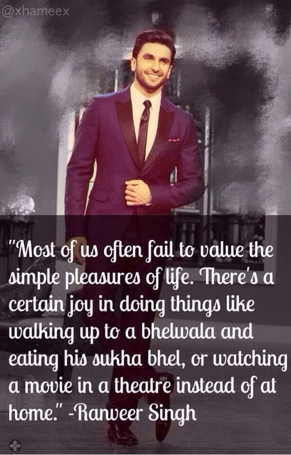 Awww, learning to value the simple pleasures of life! <3 @RanveerOfficial 's quote.