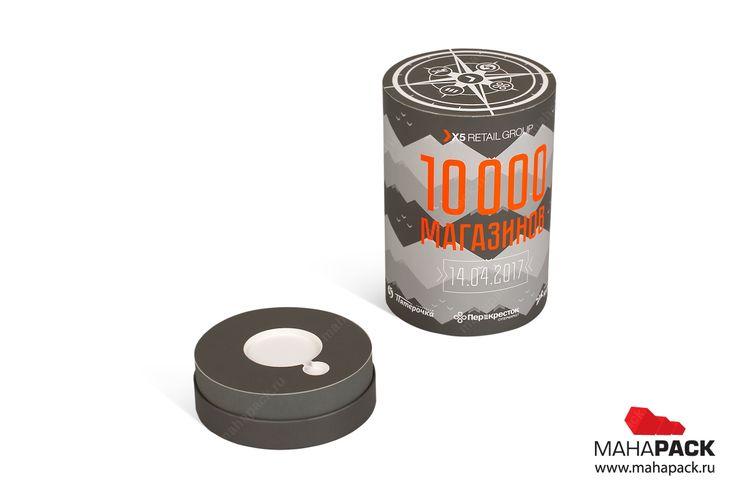 Цилиндрическая коробка-тубус с ложементом для компаса под заказ