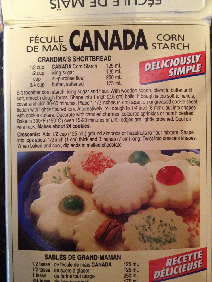 This is truly the World's best shortbread cookie recipe.  It used to be in the back of the cornstarch box, but since they changed to plastic packaging, it's not on there any more.  Found this box in my friend's pantry and just had to take a picture to save it for ever!